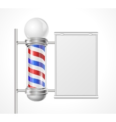 baber shop pole vector image