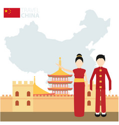 Chinese couple in national costumes on a vector