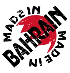 label Made in Bahrain vector image