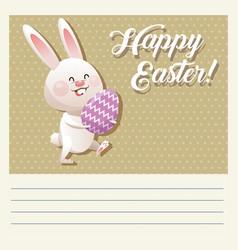 Cartoon happy easter bunny egg decorative vector