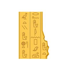 egypt hieroglyphs ancient papyrus vector image