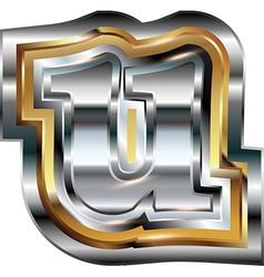 Fancy font Letter u vector image vector image