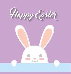 Happy easter icon image vector