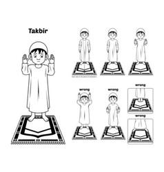 Muslim Prayer Guide Takbir Position Outline vector image