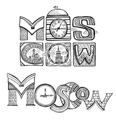 Unique moscow lettering vector