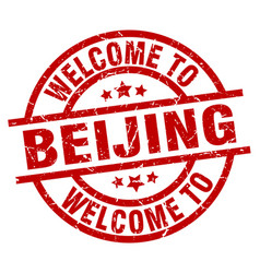 Welcome to beijing red stamp vector