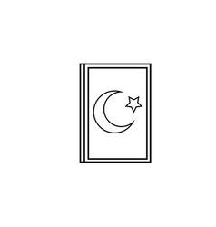 quran icon vector image