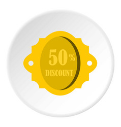 Golden sale label 50 percent off discount icon vector