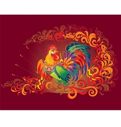 image of rooster the symbol of New year 2017 vector image
