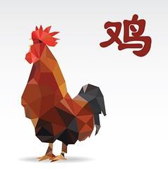 Chicken polygon origami zodiac vector image vector image