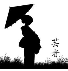 geisha vector image vector image