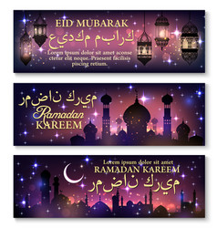 Ramadan kareem banner set with lantern and mosque vector