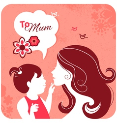 Beautiful silhouette of mother and baby vector image