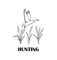 black-and-white logo for hunters vector image