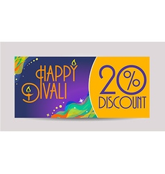 Happy Diwali labels vector image vector image