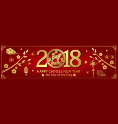 Gold on red dog horizontal banner for chinese new vector