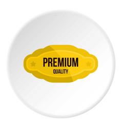 Premium quality golden label icon circle vector