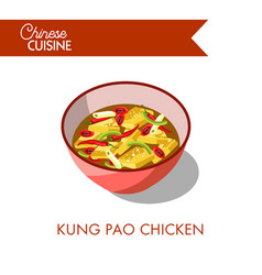 Kung pao in bowl isolated spicy dish made with vector