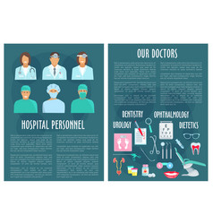 Hospital medical doctor personnel posters vector
