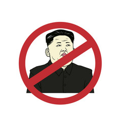 anti kim jong-un flat design art portrait vector image