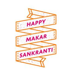 happy makar sankranti day greeting emblem vector image vector image