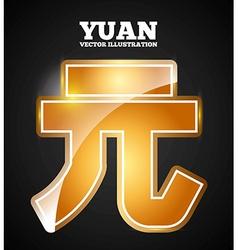 yuan symbol vector image