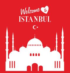 istambul turkey mosque silhouette icon in white vector image