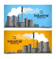 industrial enterprise banners vector image