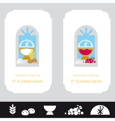 Religion - Invitation Cards vector image