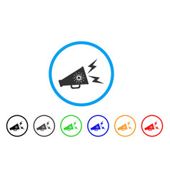 Cardano megaphone alert rounded icon vector