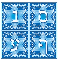 hebrew letters Part 5 vector image vector image