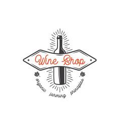 Wine shop logo template concept wine bottle leaf vector