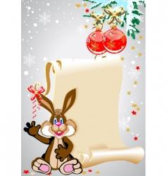 new rabbit vector image