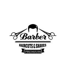 barber shop symbol or hair salon emblem design vector image vector image