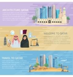 Qatar Horizontal Banner Set vector image vector image