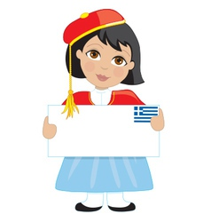 Greek girl sign vector