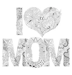 word i love mom for coloring decorative vector image
