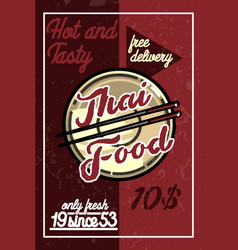 Color vintage thai food banner vector