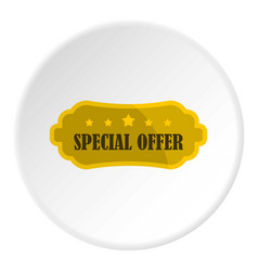 Golden special offer label icon circle vector