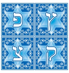 Hebrew letters part 6 vector