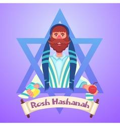 Of Jewish New Year Rosh Hashanah Yom Kippur vector image