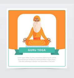 Guru yoga banner meditating yogi man flat vector