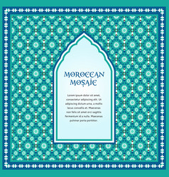moroccan mosaic frame vector image vector image