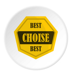 Golden best choise label icon circle vector