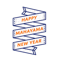 Happy mahayana new year greeting emblem vector