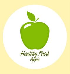 green apple healthy food concept vector image