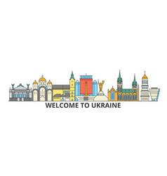 ukraine outline skyline ukranian flat thin line vector image vector image