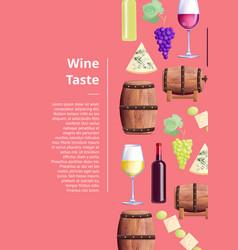 wine taste visualization text vector image vector image