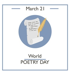 World Poetry Day vector image