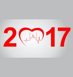 islamic 2017 vector image